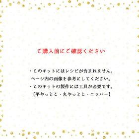 【ビーズアクセサリーのキット】優しい色の木の実ピアス(ゴールド)