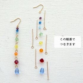 【ビーズアクセサリーのキット】きらきら虹色ピアス(ゴールド)