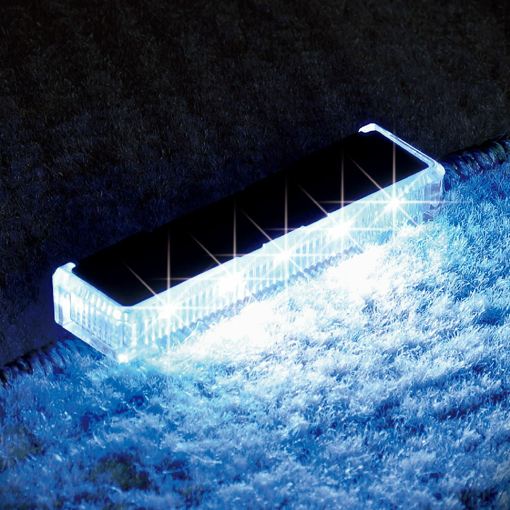 【メーカー直販】LEDフロアライト 4連 F250 セイワ SEIWA イルミネーション LED ブルー 車 クルマ カー用品 装飾 ライト アクセサリー