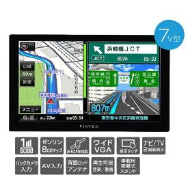 【送料無料】7V型ワンセグナビRT PXN107S セイワ SEIWA PND カーナビ ポータブルナビ カーナビゲーション ゼンリン 7インチ 音楽 ムービー 写真 動画 microSD カー用品 メーカー直販