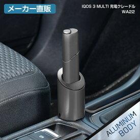 IQOS3 MULTI 充電クレードル WA22 セイワ SEIWA アイコス 電子タバコ たばこ 煙草 充電器 Type-C 車 クルマ 便利グッズ カー用品 アクセサリー メーカー直販