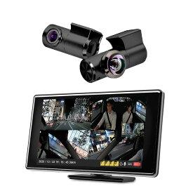【送料無料】前後2カメラ ドライブレコーダー セパレートタイプ PDR900SP 360°型 5インチ microSD(32GB)付き GPS セイワ SEIWA PIXYDA ピクシーダ メーカー直販