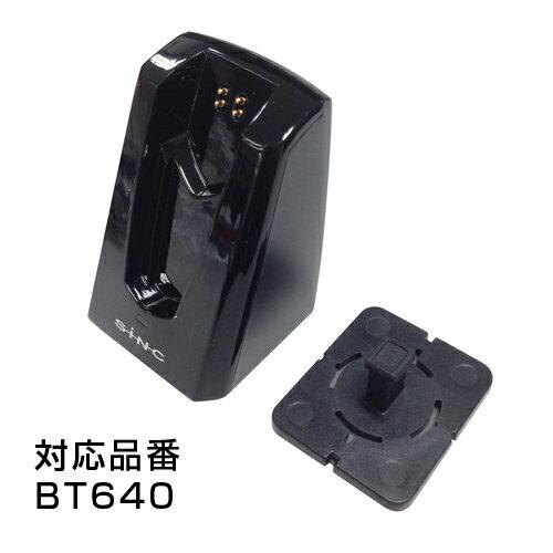 充電クレードル PART0076 bluetooth ブルートゥース イヤホン セイワ SEIWA 車 クルマ カー用品
