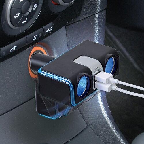 シガーソケット 2連 F254 セイワ SEIWA 増設 USB 充電器 イルミ 車 クルマ 便利グッズ F254 カー用品