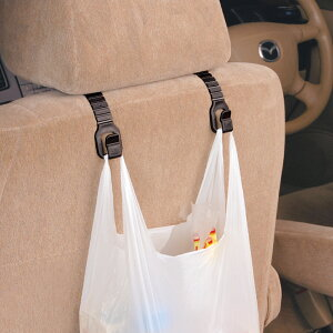 シートフックプラス W527 セイワ SEIWA 後部座席 ペットボトル 車 クルマ 便利グッズ 家庭 快適 カー用品 アクセサリー メーカー直販