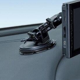 吸盤サポートアダプター P186 セイワ SEIWA 取り付け 車 クルマ 便利グッズ アクセサリー カー用品 メーカー直販