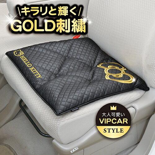 【メーカー直販】ハローキティ クッション KT492 セイワ SEIWA 車 クルマ キャラクター かわいい キティちゃん ブラック ゴールド 家庭 カー用品