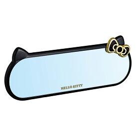 ハローキティ B&Gルームミラー KT501 セイワ SEIWA hello kitty シルバー 鏡 高品質 キティちゃん 車 クルマ 便利グッズ カー用品 ブラック ゴールド アクセサリー かわいい 旅行 メーカー直販