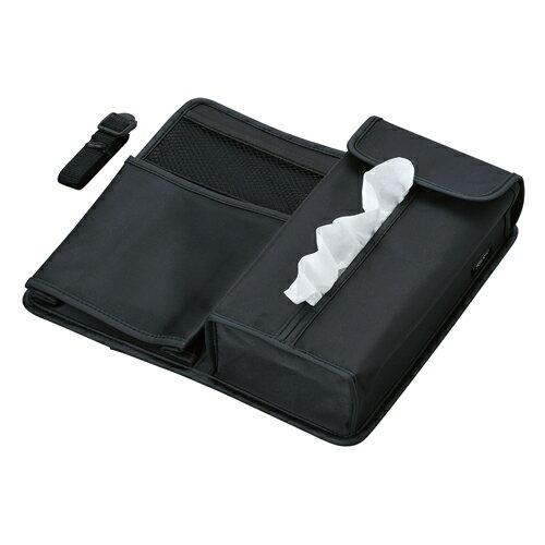 コンパクトシートバックポケット W625 セイワ SEIWA 収納ポケット ティッシュボックス 縦タイプ 車 クルマ 便利グッズ カー用品 ポケット シート 後部座席
