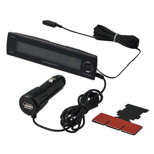 【送料無料】電圧サーモ電波クロック+USB W852 セイワ SEIWA クロック 電波 温度 電圧 時計 車 クルマ 便利グッズ カー用品