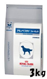 【◆】ロイヤルカナン 犬 アミノペプチド フォーミュラ 3kg