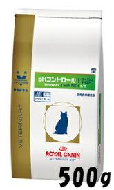 ロイヤルカナン 猫 pHコントロール1 フィッシュテイスト 500g