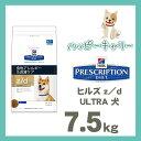 【◆】ヒルズ z/d ULTRA 犬 7.5kg