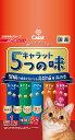【◆】キャラット・5つの味 腎臓の健康が気になる高齢猫用 海の幸