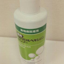 【在庫限り】薬用酢酸クロルヘキシジンシャンプー 200g