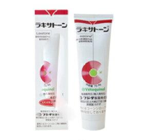 【◆】フジタ製薬 ラキサトーン 70.9g