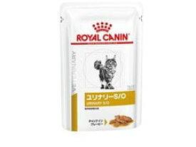 【◆】ロイヤルカナン 猫 ユリナリーS/O ウェット パウチ 85g×24パウチ