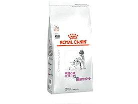 【◆】ロイヤルカナン 犬 早期心臓サポート+関節サポート 3kg×4袋「リニューアル前 心臓サポート1+関節サポート」