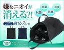 《臭いを消してしまうスーパーパワー生地》ユニチカバイオライナー製 2足用靴袋 日本製【お受験のお店●ハッピーク…