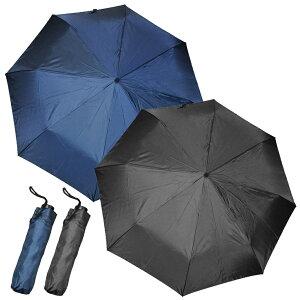 ない 傘 折れ