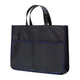 【送料無料】スケッチブックB4サイズナイロン製レッスンバッグ 完全日本製 濃紺無地【あす楽】