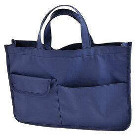 【レッスン】紺色ナイロン製レッスンバッグ【お受験バッグのハッピークローバー】【あす楽対応商品】