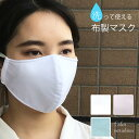 Mask01 b 01