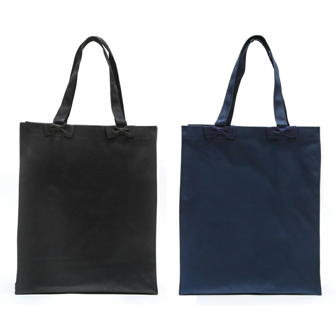 お受験 バッグ 【縦型】リボン サブバッグ【Lサイズ】【紺/黒】お受験/面接/学校説明会/フォーマル【あす楽】