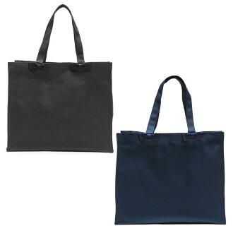 拿你的包水平重生子袋 L 大小入学考试 / 面试 / 学校简报 / 正式