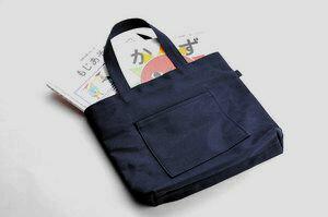 幼稚園受験の絵本バッグに最適サイズ 日本製 紺色布製レッスンバッグ【小】【お受験バッグのハッピークローバー】【あす楽対応商品】