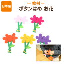 H fe flower 02