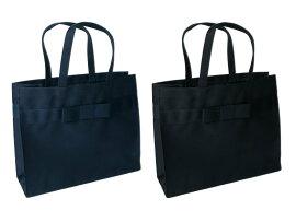 【人気商品】横型完全自立型リボンサブバッグ【紺】【黒】【お受験用品の店●ハッピークローバー】