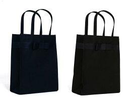 【人気商品】完全自立型リボンサブバッグ【紺】【黒】【お受験用品の店●ハッピークローバー】