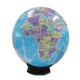 置き場所に困らない 英語表記のビーチボール地球儀 球径30cm 台座&世界の国旗ポスター付
