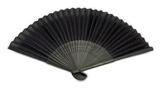 With silk folding fan, black folding fan bag
