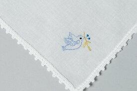 女の子用 ピコレース綿ハンカチ 手刺繍 青い鳥【あす楽】