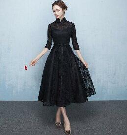 チャイナドレス チャイナ風 ワンピース 袖付き 立ち襟 イブニングドレス 黒 レディース パーティードレス 結婚式 二次会 ロングドレス 大きいサイズ 衣装 イベント 可愛い きれいめ フォーマル エレガント お呼ばれドレス