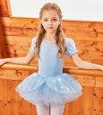 キッズダンス 衣装 バレエレオタード バレエダンス 子供 ダンス衣装 女の子 オールインワン ワンピース 半袖 チュチュ…