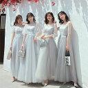 花柄 ブライズメイドドレス お揃い パーティードレス 結婚式 ロングドレス おしゃれ チュール 透け感 フォーマル 二次…