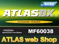 ATLASバッテリー(600-38)12V