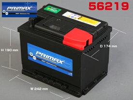 あす楽対応【あす楽対応_関東】56219/54519/55559/55530 ゴルフベンツボルボジャガー 専門誌・雑誌等で証明された高性能 PRIMAX(プリマックス)バッテリー