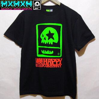 MxMxM 经销商 x MxMxM 十五年周年纪念 t 恤 MxMxM 和快乐公司