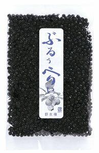 野生種ブルーベリー 260g ドライフルーツ ポリフェノール豊富 アントシアニン 甘酸っぱい