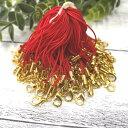 カニカンストラップ 100本 赤紐×金 ゴールド マルカン カニカン ストラップパーツ アクセサリー レジン ハッピークラ…