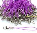カニカン付きストラップ 100本 紫紐×銀 パープル ストラップパーツ アクセサリー レジン ハッピークラフト/HAPPYCRAFT