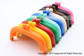 (メール便可) がま口 約8.5cm プラスチック製 全10色 カン無し ハッピークラフト/HAPPYCRAFT ガマグチ ガマ口 口金