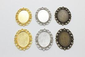 (メール便可)6枚セット 楕円形のミール皿 セッティング シルバー ゴールド アンティーク ハッピークラフト/HAPPYCRAFT