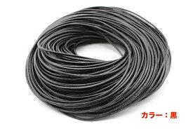 (メール便可)直径1.5mm~3.0mm 本革紐 レザーコード 皮ひも 1m切り売り 白/黒/茶色 ハッピークラフト/HAPPYCRAFT