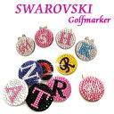 【28色展開3万通り以上】ゴルフマーカー 名入れ 3種類から書体が選べる!スワロフスキーエレメント ゴルフ マーカー…