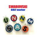 【名入れ】スワロフスキーゴルフマーカークリップ付き  イニシャル選べるカラー ボールマーカー ゴルフ用品 キラ…